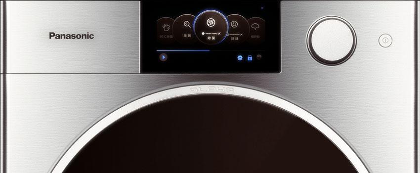 Panasonic Alpha Washing Machine - designed by Porsche